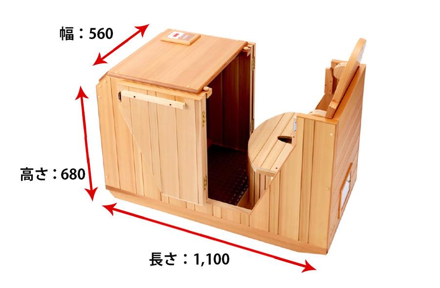 サイズ W560×L1,100×H680