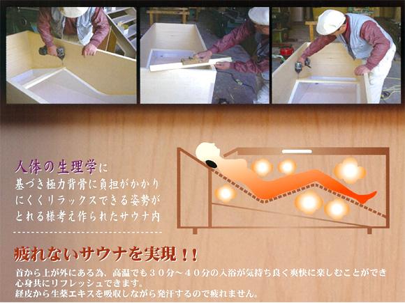 紅豆杉サウナ 職人による手作りです